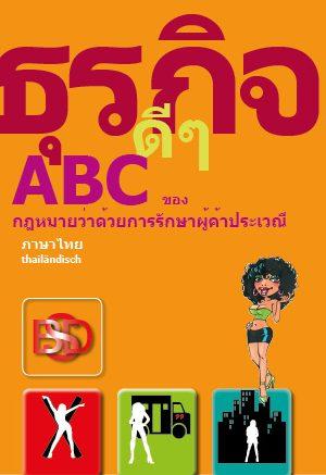 Gute Geschäfte Broschüre in Thai